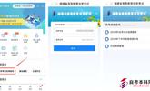 福建自考成绩可在闽政通APP上快捷查询