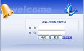 河北高等教育自学考试网上信息系统