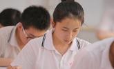内蒙古3名考生自考作弊被判定成绩无效