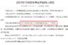 天津2021年10月自考网上报名时间