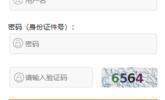 江苏自考公众信息服务平台